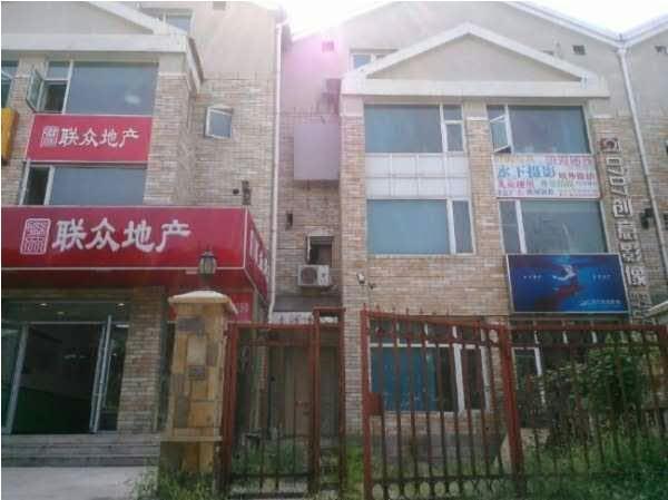 《别墅专营张少军临街1.2》办公别墅别墅收费商铺寸耕图片